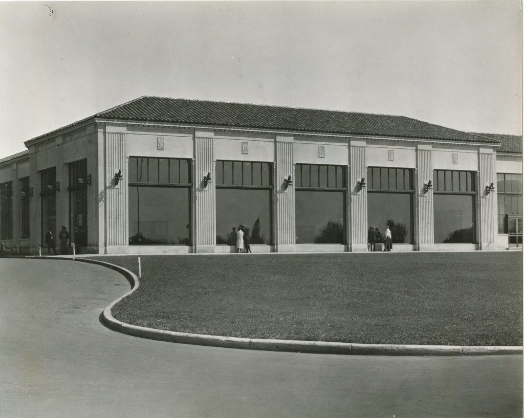 St. Paul's Ford Showroom